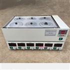 HH-S6CJ數顯恒溫磁力攪拌油浴鍋