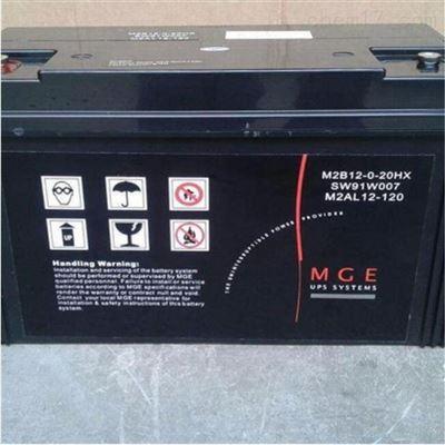 M2AL12-230 12v230ah梅兰日兰蓄电池M2AL12-230 12v230ah UPS