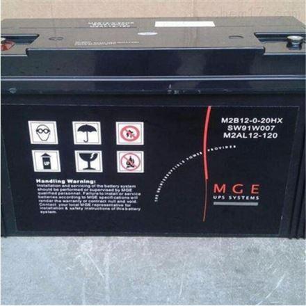 梅兰日兰蓄电池M2AL12-120 12V120AH