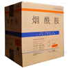 药用级羧甲基淀粉钠药用辅料