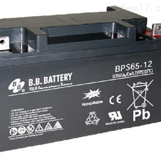 台湾BB蓄电池BPS65-12技术应用