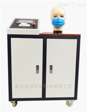 LB-3308山东现货供应KOU罩呼吸阻力测试仪