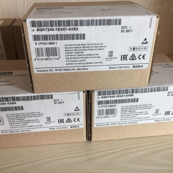 西门子S7-200模块CP243-1IT 工业以太网模块
