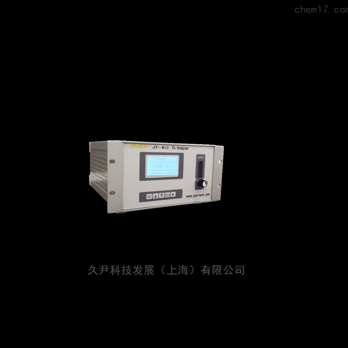 氧检测仪(波峰焊、回流焊专用)