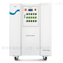 实验室综合废水处理设备(小型)