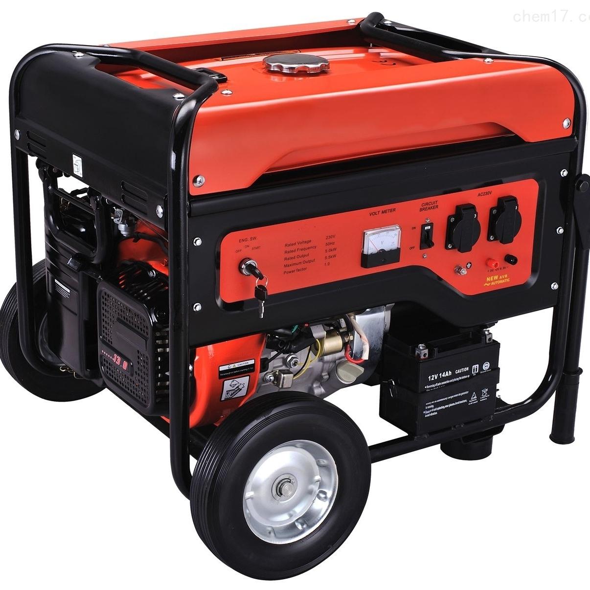 办理承装修试四级电力设施许可证标准