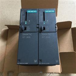 6ES7 315-2EH14-0AB0西门子S7-300CPU模块CPU315-2PN/DP,256K