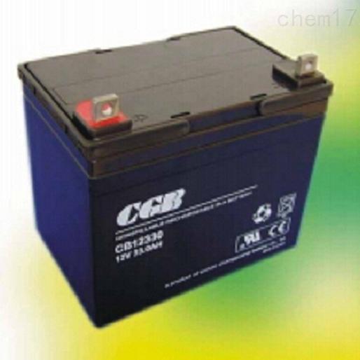 CGB长光蓄电池CB12330全国联保