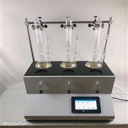 泸州三位二氧化硫残留量测定仪