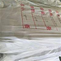 覆膜滤袋布袋