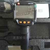 testo 871德国德图testo871全新智能型红外热成像仪
