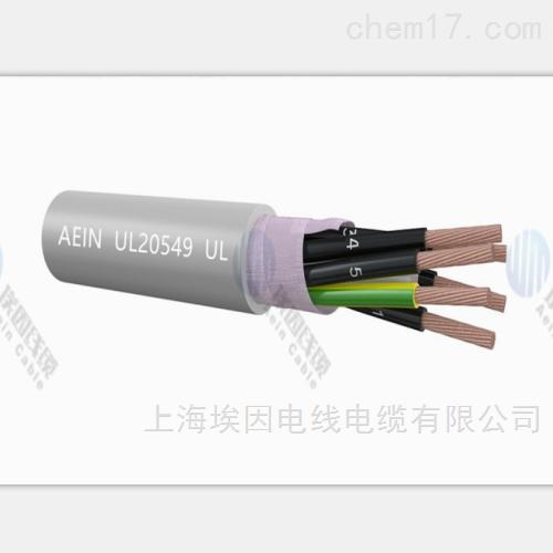 埃因4*90钢丝编织屏蔽变频电机电缆