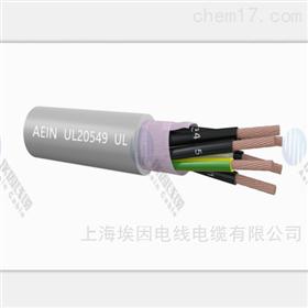 ANBP8587埃因4*90钢丝编织屏蔽变频电机电缆