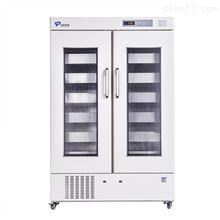 MBC-4V1008中科都菱 血液冷藏箱/血小板震荡保存箱