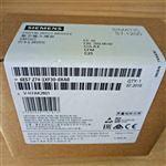 西门子S7-200模块S7-1200 模块扩展电缆