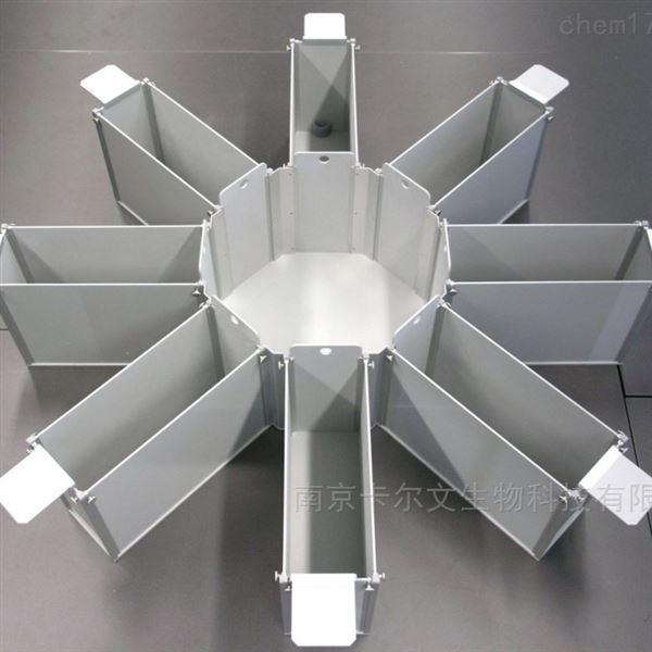 八臂迷宫实验分析系统