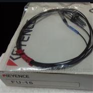 日本基恩士光栅传感器KEYENCE光纤大量现货