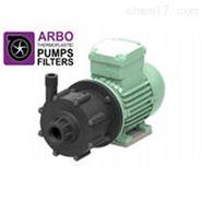 荷兰ARBO 磁力驱动 离心泵