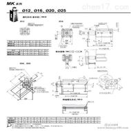 MXS、MXY酒泉SMC气动滑台代理厂家供货