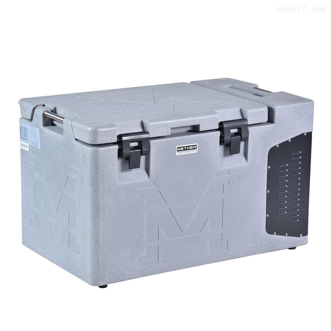 中科都菱 车载冰箱系列 MDF-25H80LC