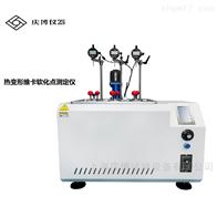 QB-WKD-3A触摸屏塑料热变形维卡软化 PVC管软化试验机