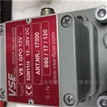 现货德国VSE流量计威仕VS2GPO12V12A11/3