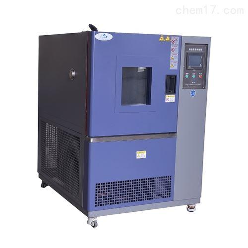 专业销售上海恒温实验室培养箱