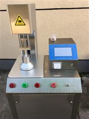 熔喷布过滤效率试验仪
