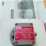 现货德国VSE威仕流量计VS4GPO12V 32N11/6