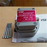 原装德国VSE流量计VS1GPO54V 32N11/4现货