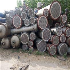 盛隆特价出售 不锈钢冷凝器 品质可靠 欢迎咨询