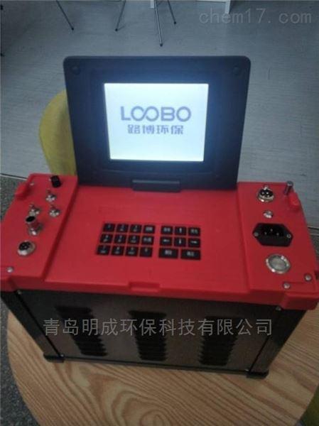 自带锂电池的70D烟尘烟气检测仪