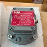 技术支持VSE流量计现货VS4GPO12V 32N11/6