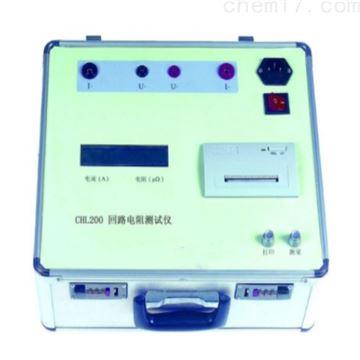 HN7000回路電阻測試儀
