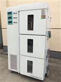 DNRC-450L-3三温区LED人工气候箱