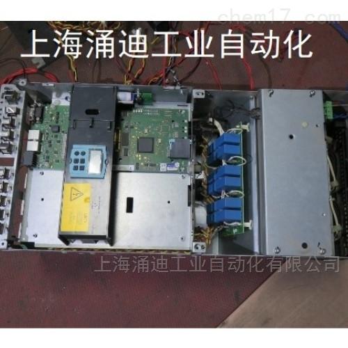 西门子6RA80直流调速变频器报故障屏蔽方法