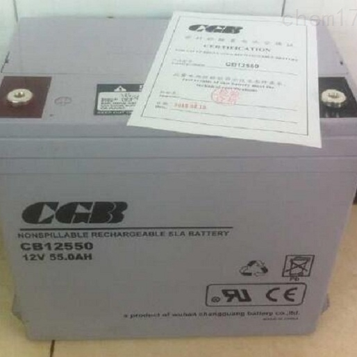 CGB长光蓄电池CB12550销售