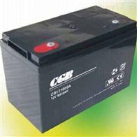 CB121000FCGB长光蓄电池CB121000F原装正品价格