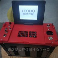 LB-70D内置电池款无需外接电源自动烟尘烟气测试仪