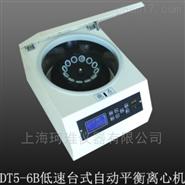 DT4-6B台式低速离心机(原DT5-6B)