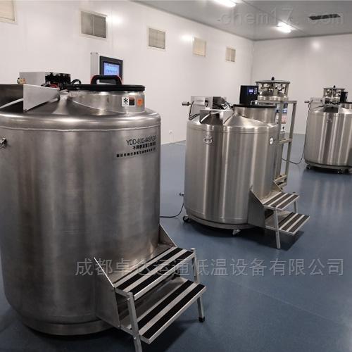 山东液氮生物容器价格