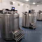 干细胞液氮罐厂家