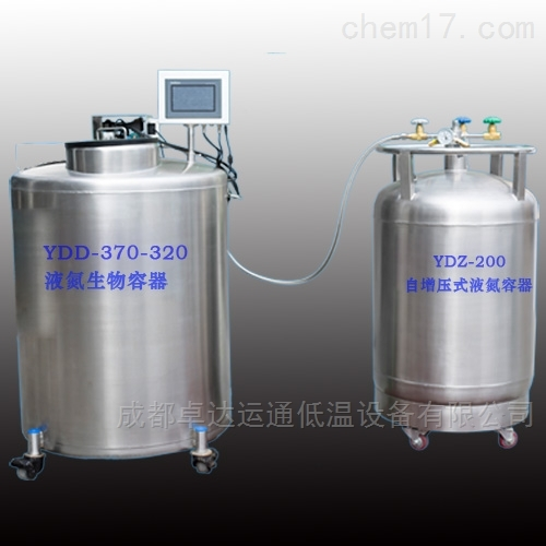 上海脐带血低温储存系统