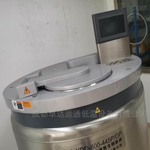 北京生物样本储存液氮罐