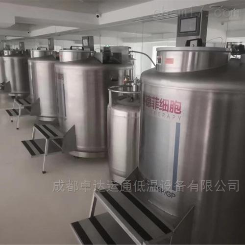 液氮生物样储存系统