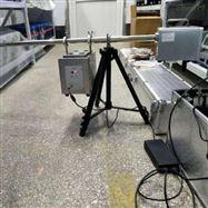 LB-1080固定污染源硫酸雾氟化氢氯化氢铬酸雾采样枪