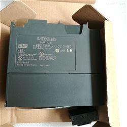 6ES7 331-7KF02-0AB0西门子S7-300PLC模拟量输入模块SM331