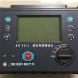 S490双钳多功能接地电阻测试仪