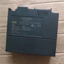 6ES7 331-7NF00-0AB0西门子S7-300PLC模拟量输入模块SM331(8路)