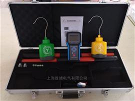 SXHX-2000无线真人高压核相器